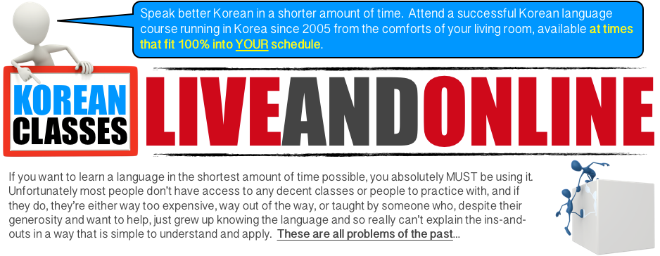 Live and Online Korean Classes